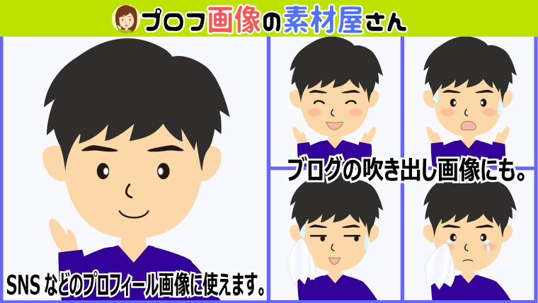 画像:前髪多め男性