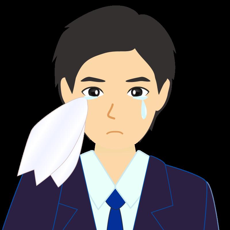 画像:スーツ男性イケメン風社会人 学生 涙