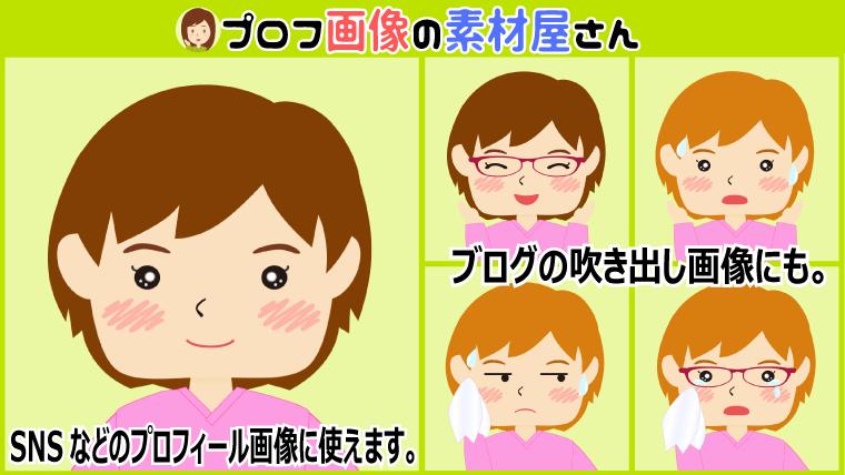 画像:四角い顔の女性