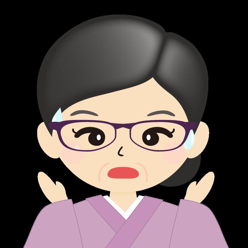 画像:熟年・まとめ髪の女性・和装・着物・眼鏡 驚き
