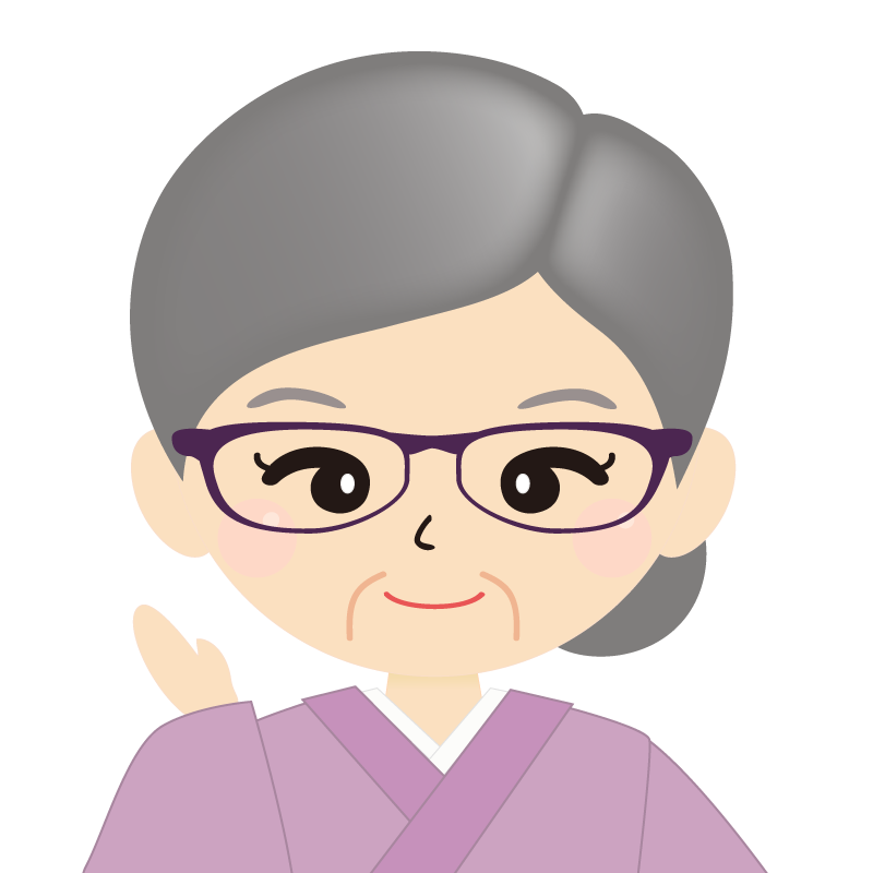 画像:お婆さん・まとめ髪の女性・和装・着物・眼鏡 笑顔