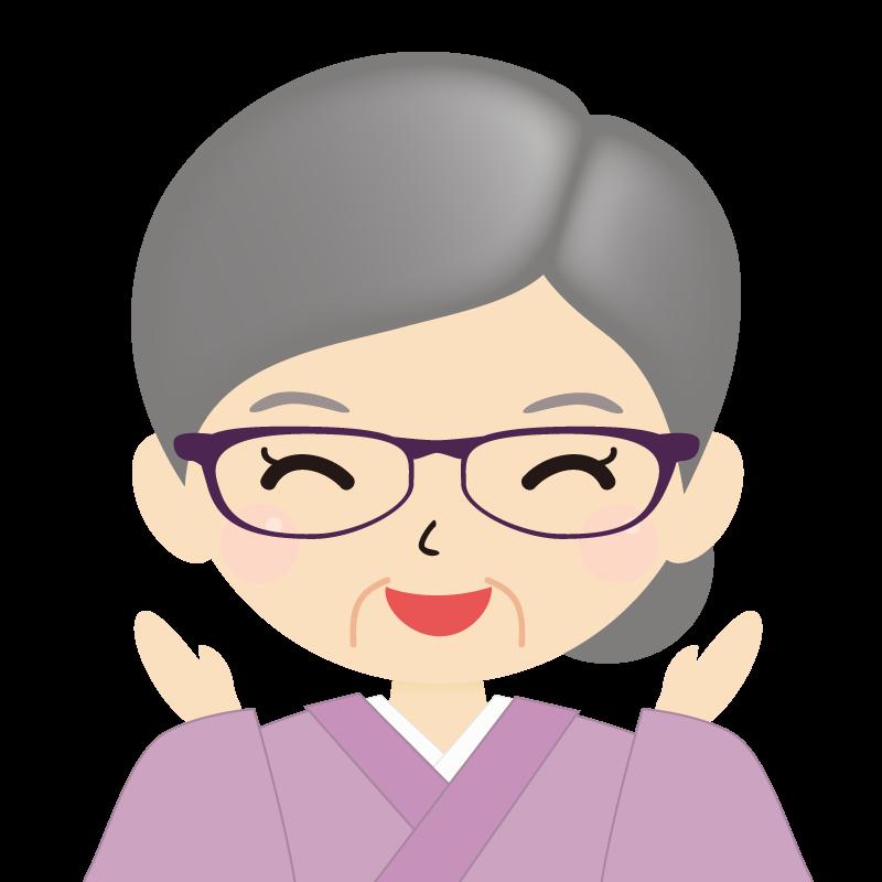 画像:お婆さん・まとめ髪の女性・和装・着物・眼鏡 喜び
