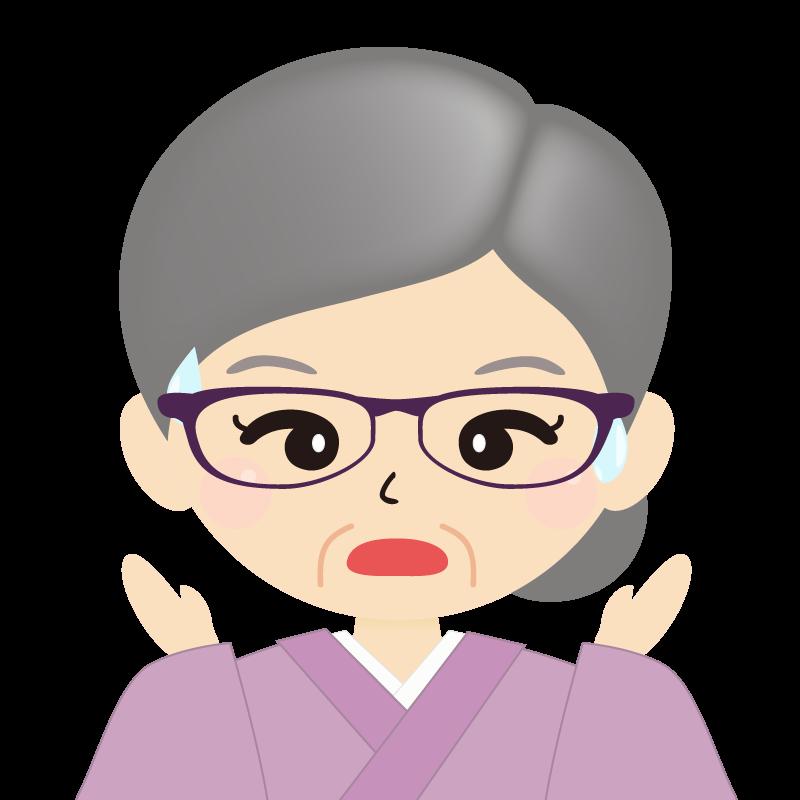 画像:お婆さん・まとめ髪の女性・和装・着物・眼鏡 驚き