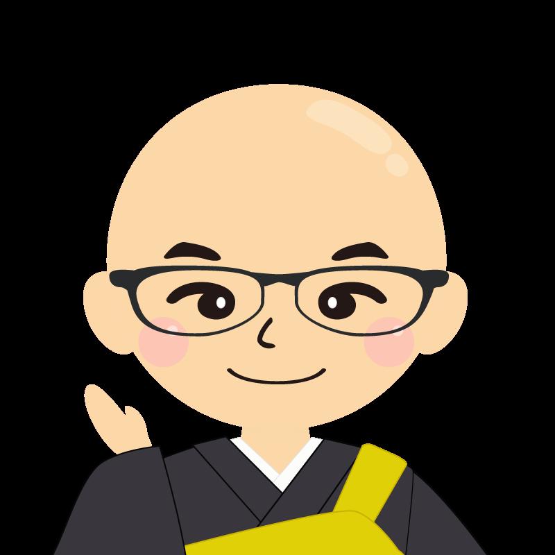 画像:つるつる頭の男性・僧侶・法衣 眼鏡 笑顔