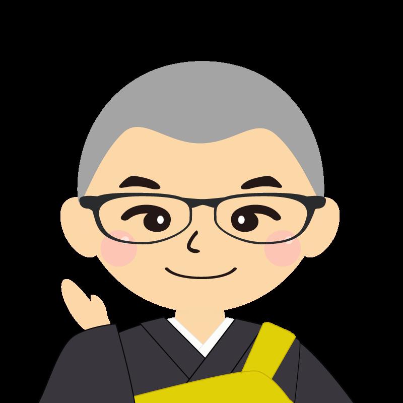 画像:坊主頭の男性・僧侶・法衣 眼鏡 笑顔