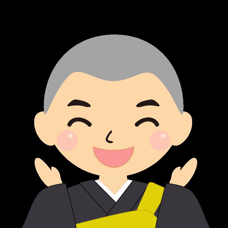 画像:坊主頭の男性・僧侶・法衣 喜び