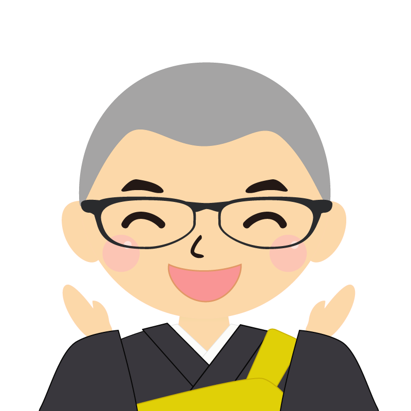 画像:坊主頭の男性・僧侶・法衣 眼鏡 喜び
