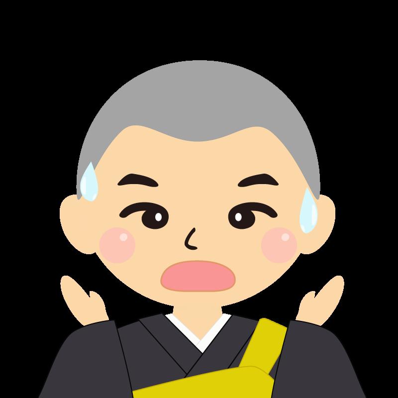 画像:坊主頭の男性・僧侶・法衣 驚き