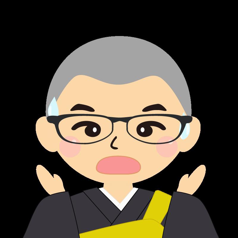 画像:坊主頭の男性・僧侶・法衣 眼鏡 驚き