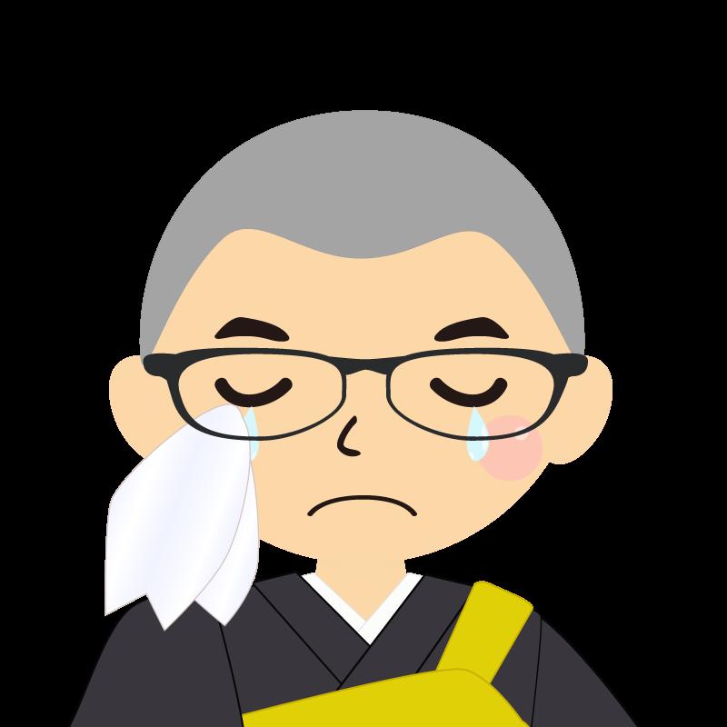 画像:坊主頭の男性・僧侶・法衣 眼鏡 涙