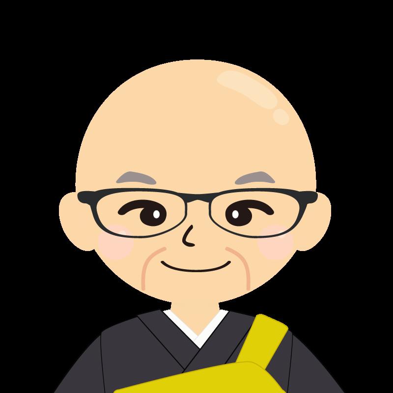 画像:高齢・つるつる頭の男性・僧侶・法衣・眼鏡