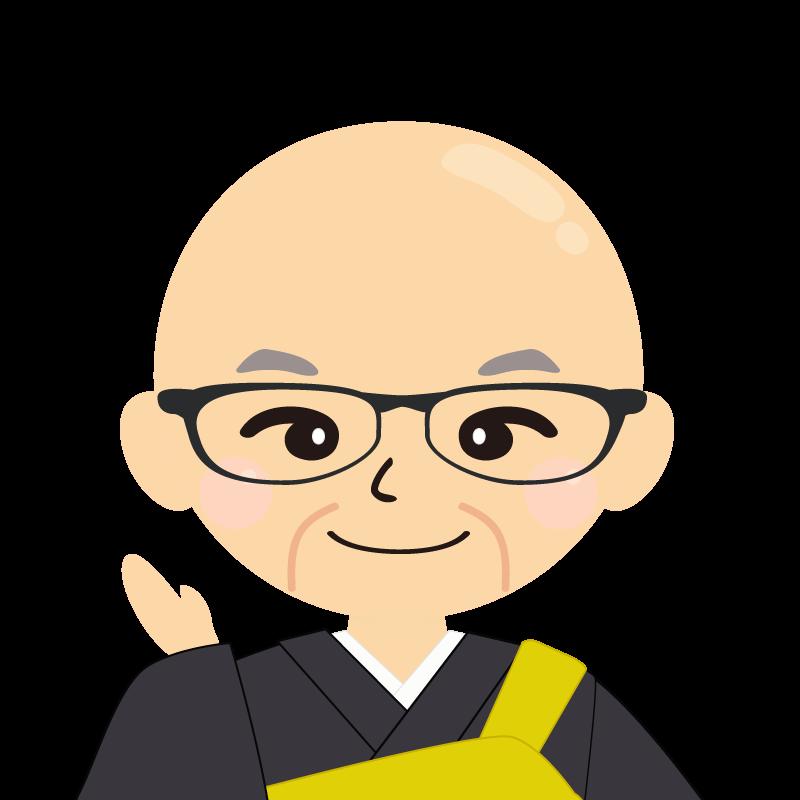 画像:高齢・つるつる頭の男性・僧侶・法衣・眼鏡 笑顔