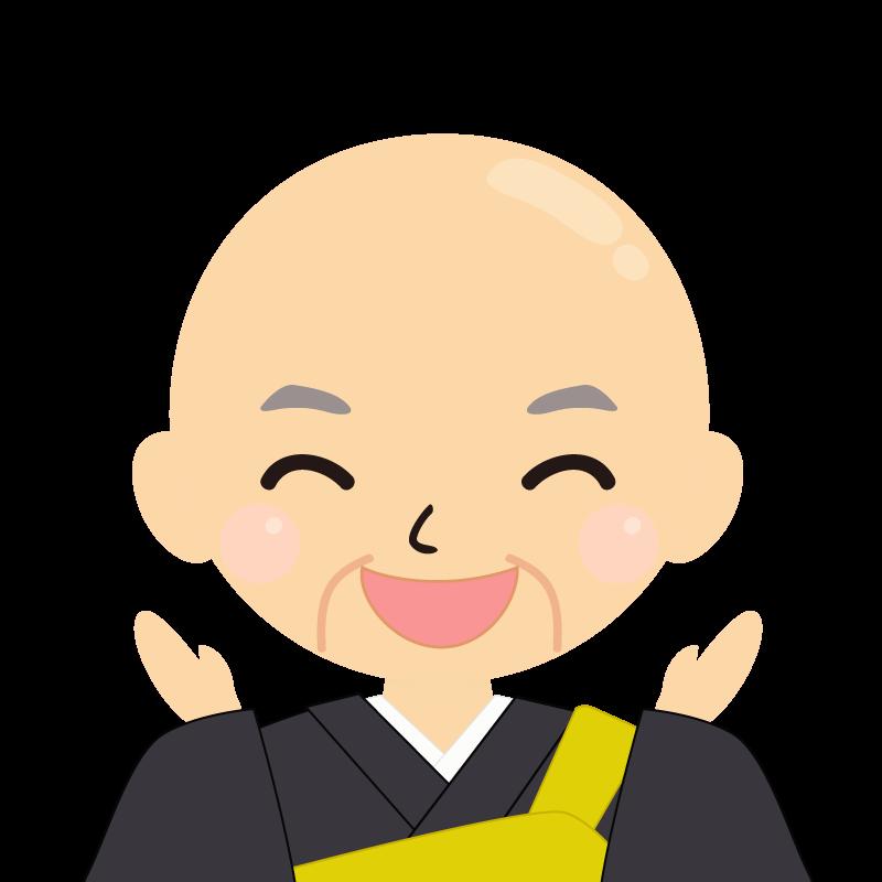 画像:高齢・つるつる頭の男性・僧侶・法衣 喜び