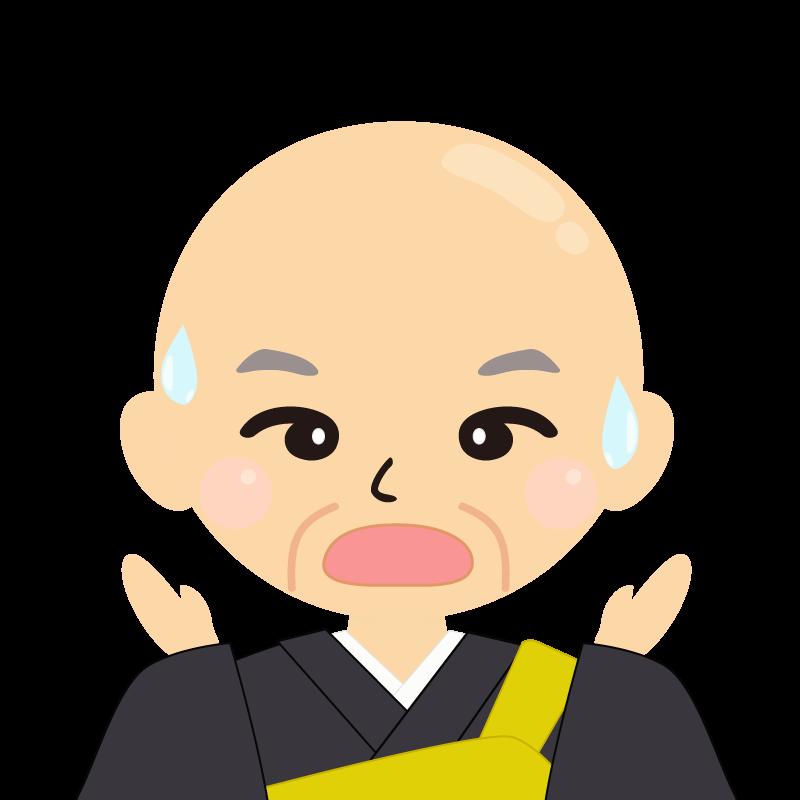 画像:高齢・つるつる頭の男性・僧侶・法衣 驚き