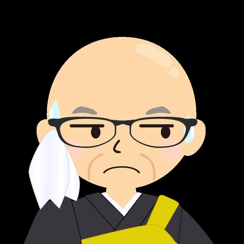 画像:高齢・つるつる頭の男性・僧侶・法衣・眼鏡 目線を外す