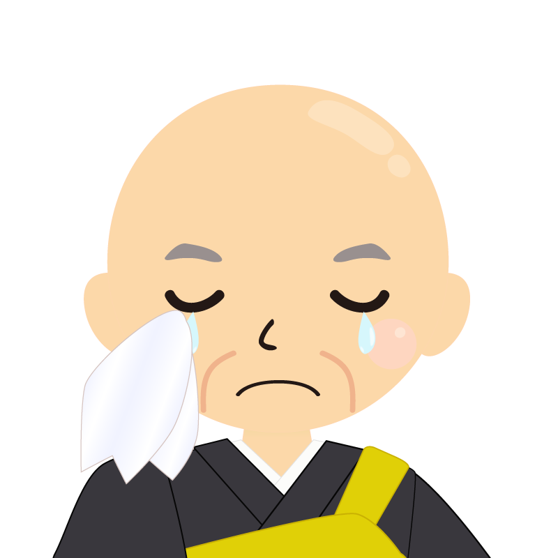 画像:高齢・つるつる頭の男性・僧侶・法衣 涙