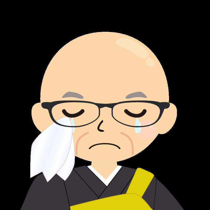 画像:高齢・つるつる頭の男性・僧侶・法衣・眼鏡 涙