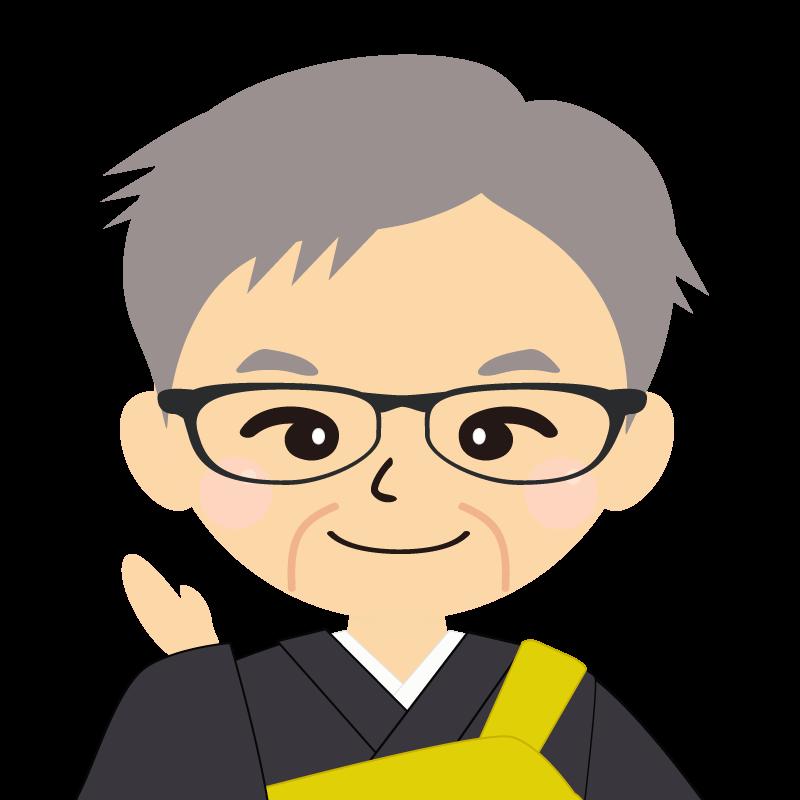 画像:高齢・短髪白髪の男性・僧侶・法衣・眼鏡 笑顔