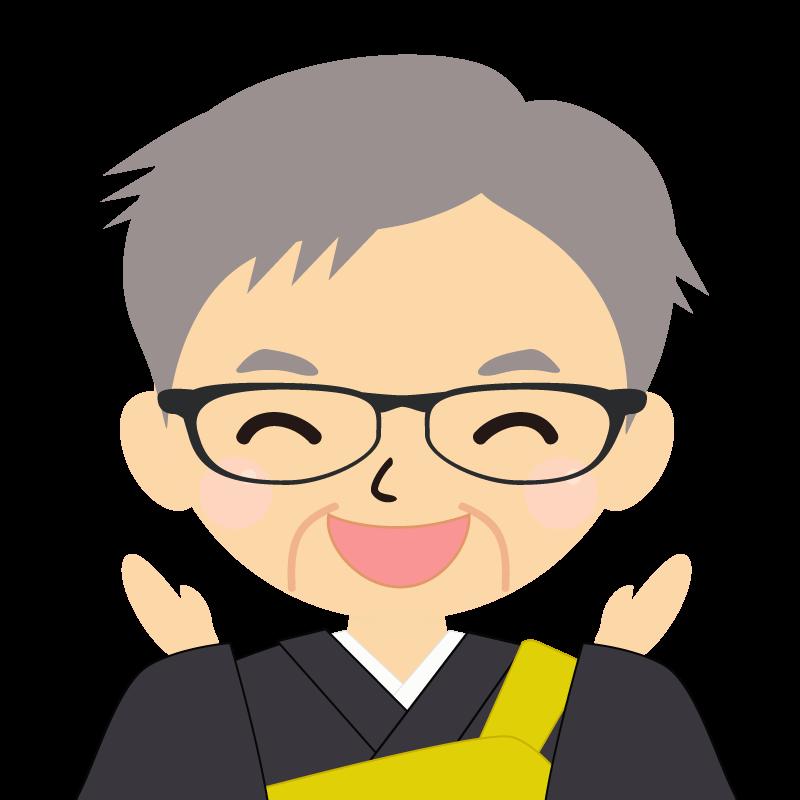 画像:高齢・短髪白髪の男性・僧侶・法衣・眼鏡 喜び