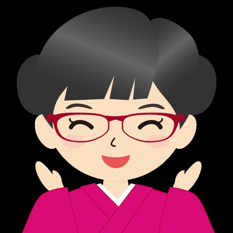 画像:お団子頭の女の子・和装・着物フリーイラスト 眼鏡 喜び
