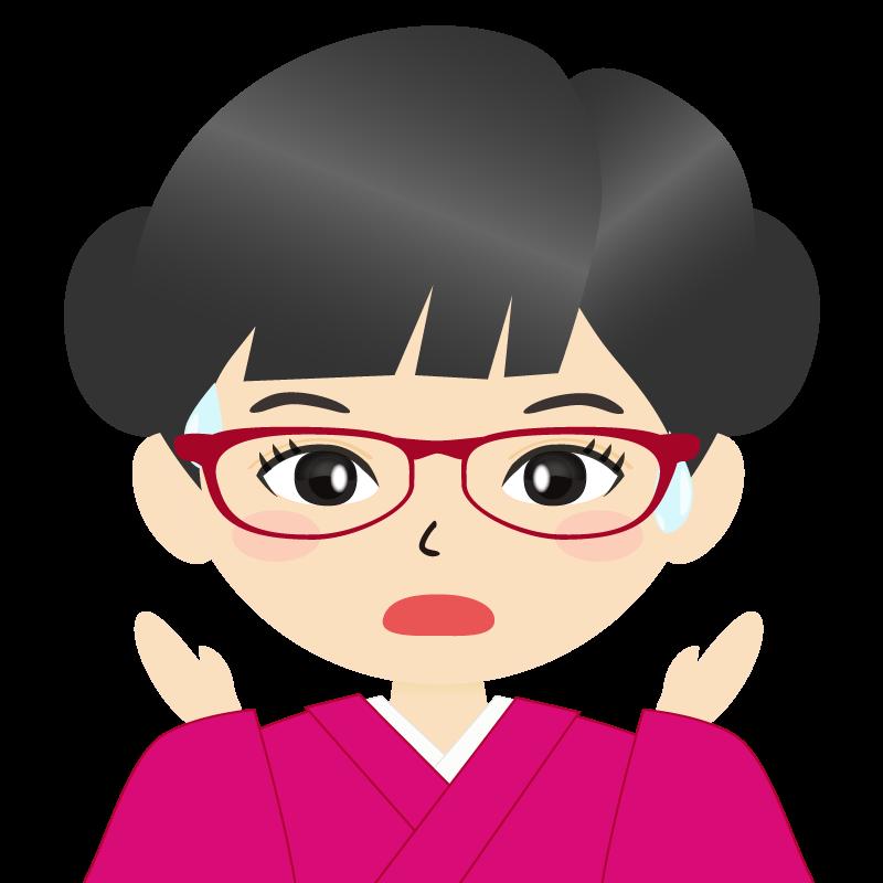 画像:お団子頭の女の子・和装・着物フリーイラスト 眼鏡 驚き
