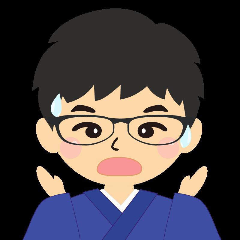 画像:和服の男性(着物)のフリー素材イラスト 眼鏡 驚き