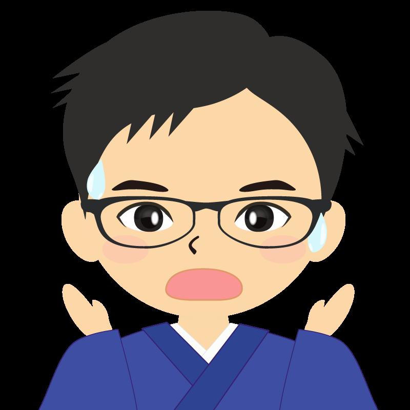 画像:和服の男性(着物)のフリー素材イラスト 短髪 眼鏡 驚き