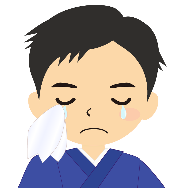 画像:和服の男性(着物)のフリー素材イラスト 短髪 涙