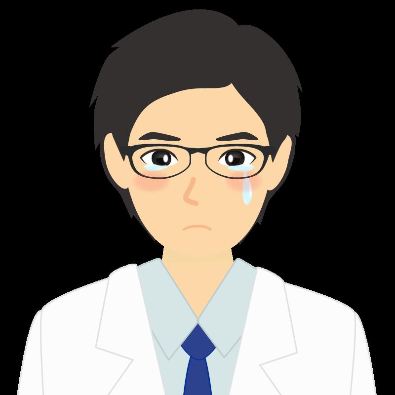 白衣・黒髪の男性・イケメン風イラスト 眼鏡 涙