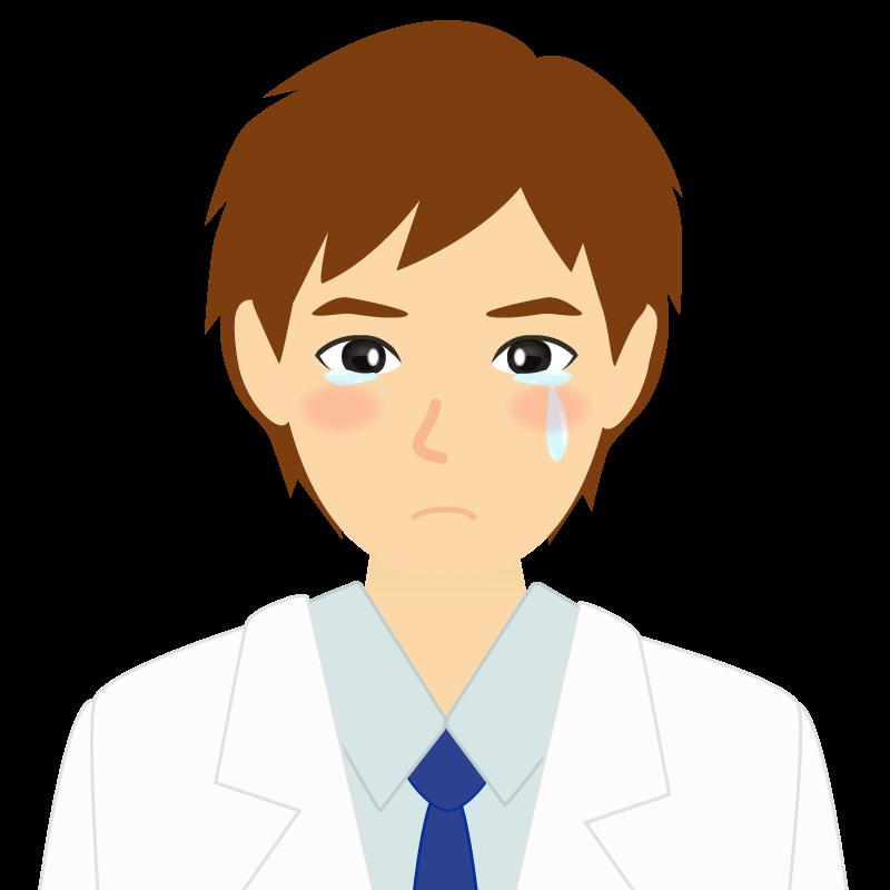 画像:白衣・茶髪の男性・イケメン風イラスト 涙
