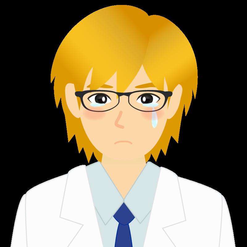 画像:白衣・金髪の男性・イケメン風イラスト 眼鏡 涙