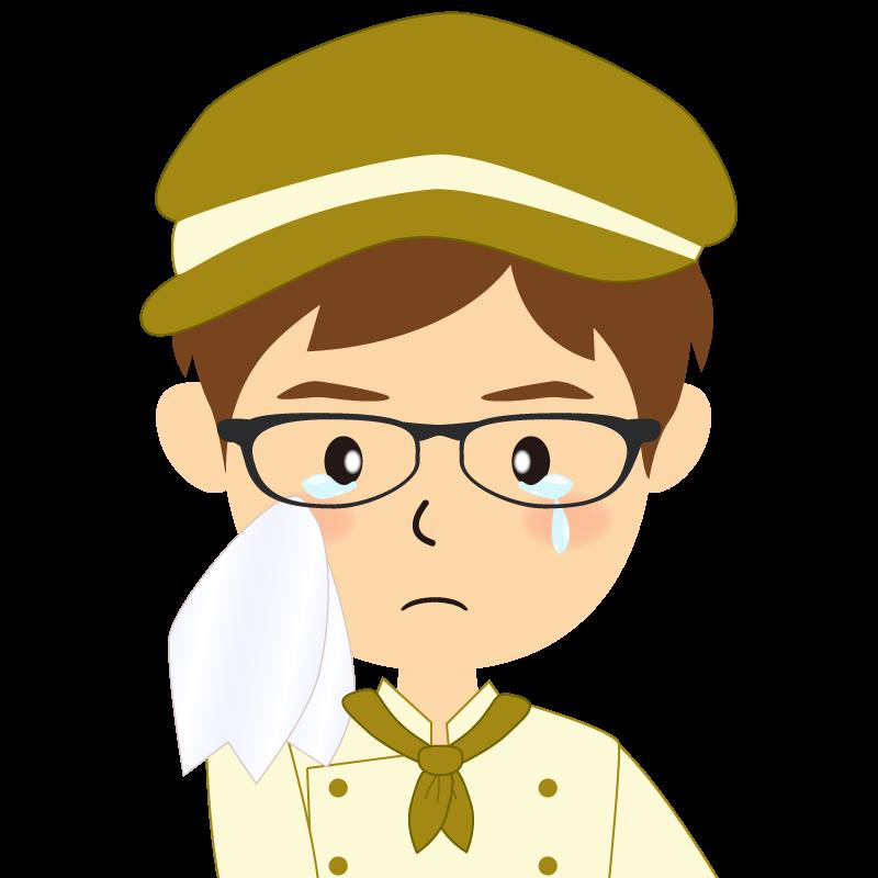 画像:飲食店の黄土色の制服姿の男性イラスト 眼鏡 涙