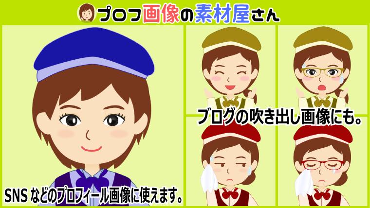 画像:画像:飲食店店員風の制服姿の女性イラスト