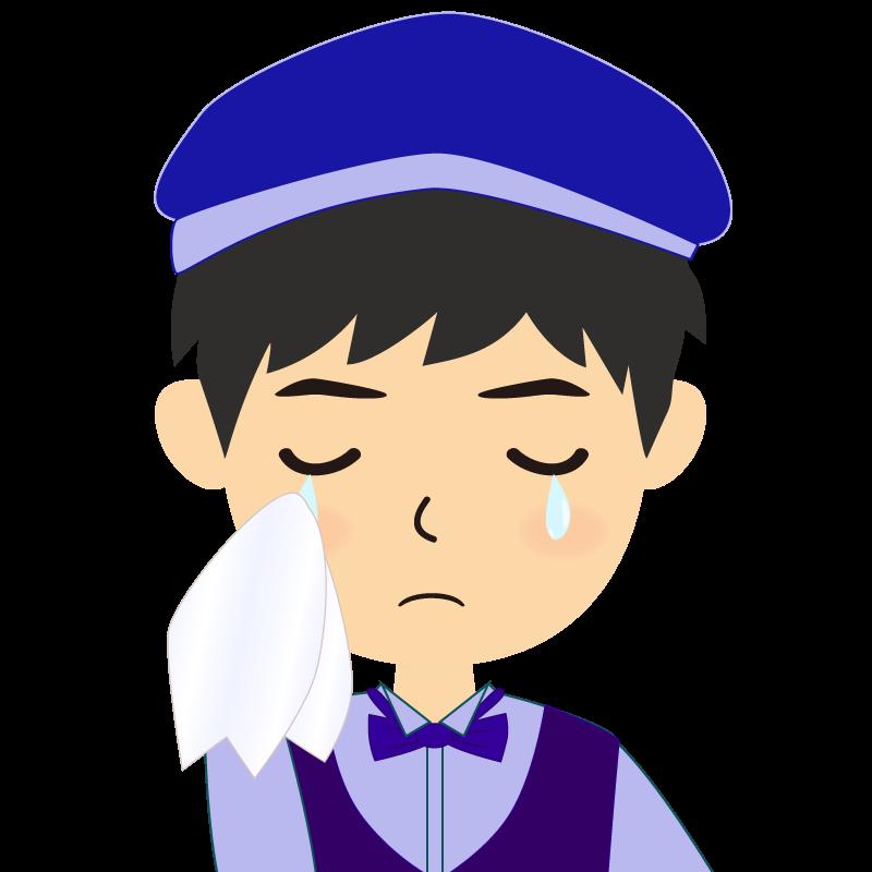 画像:飲食店店員風の青い制服姿の男性イラスト 涙