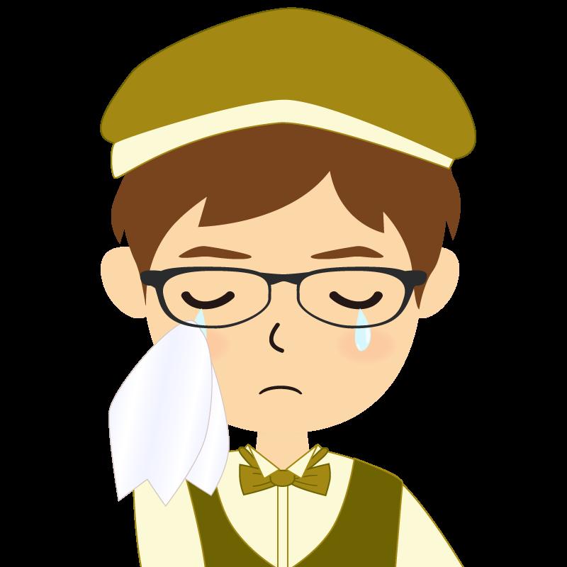 画像:飲食店店員風の黄土色の制服姿の男性イラスト 眼鏡 涙