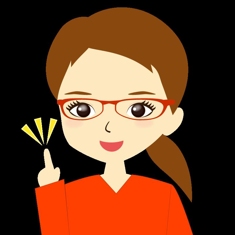 画像:ひとつ結び女性イラスト表情 眼鏡 ひらめき