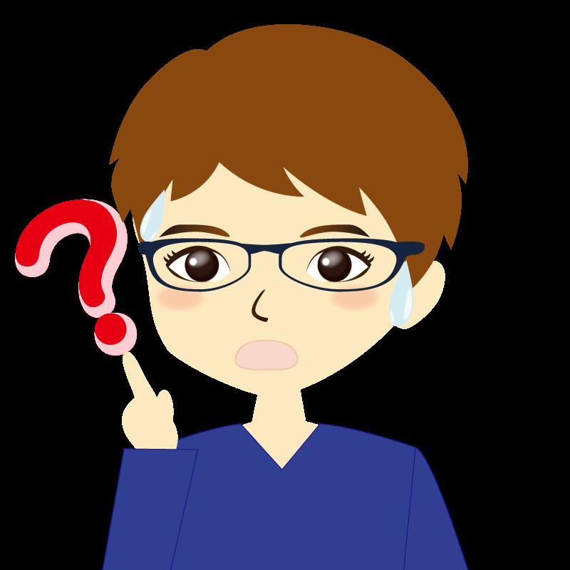 画像:男性イラスト表情 眼鏡 ?