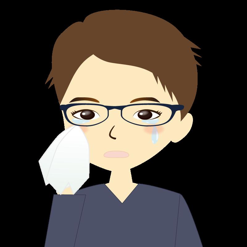 画像:短髪の男性イラスト表情 眼鏡 涙