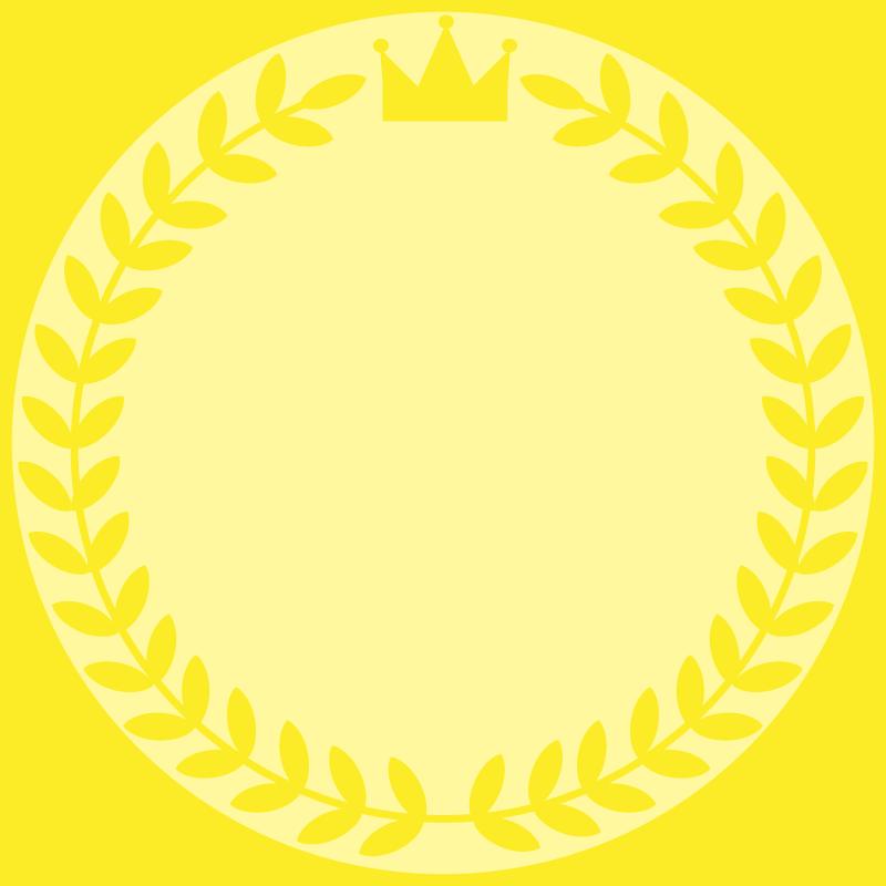 画像:月桂樹と王冠 SNSアイコン用の壁紙 黄色